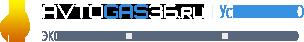 автогаз 36 логотип